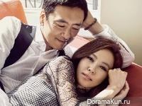 Kim Nam Joo, Kim Seung Woo для Marie Claire December 2015 Extra