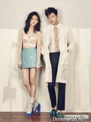 Yoon Si Yoon, Kim Sae Ron для Cosmopolitan May 2016
