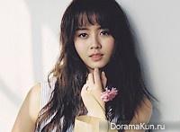 Kim So Hyun для CeCi April 2016