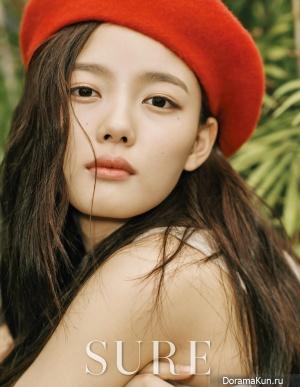 Kim Yoo Jung для SURE February 2016