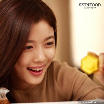 Kim Yoo Jung для Skinfood 2016 CF