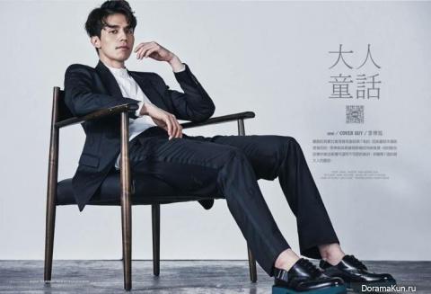 Lee Dong Wook для Men's Uno January 2016
