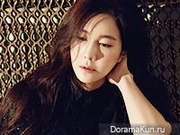 Lee Ji Ah для Cosmopolitan March 2016