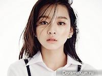 Lee Soo Min для SURE June 2016