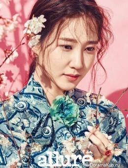 Park Eun Bin для Allure May 2016