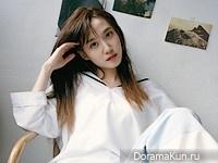 Park Eun Bin для SURE March 2016