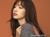 Park Shin Hye для S.A.L.T. 2016 CF