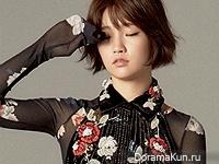 Park So Dam для Elle September 2016