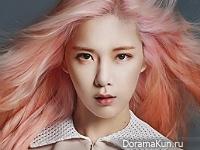 Hyunyoung (Rainbow) для Lady March 2016
