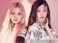 Red Velvet для Marie Claire April 2016