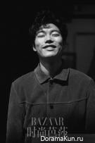Ryu Jun Yeol для Harper's Bazaar May 2016