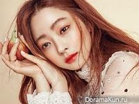 Seo Hyo Rim для Elle September 2016