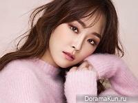 Seo Hyun Jin для Elle September 2016