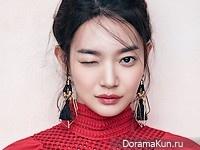 Shin Min Ah для Cosmopolitan March 2016 Extra