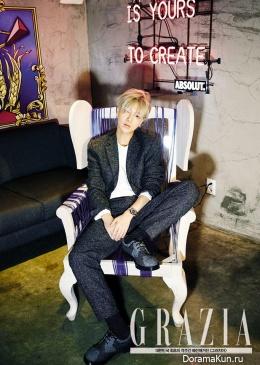 Super Junior (Yesung) для Grazia January 2016