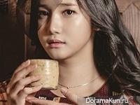 Yoo Ara для K WAVE December 2015