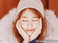 Yoo In Na для Singles November 2016