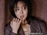 Yoon Jin Seo для SURE February 2016