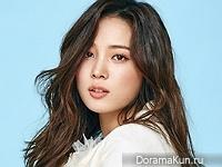 Yoon So Hee для Cosmopolitan January 2016