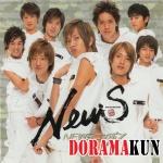 News Nippon