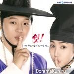 Sungkyunkwan-Sc andal-Offici1