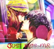 kiss dream high