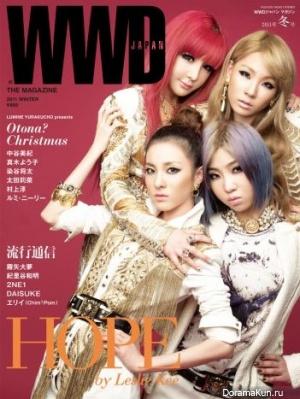 2NE1 WWD Japan