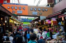 Рынок Намдэмун, Сеул, Южная Корея.