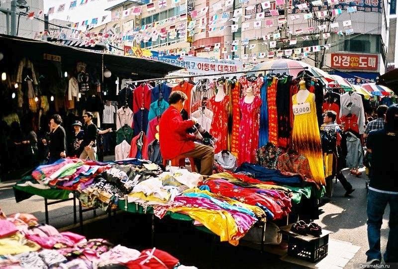 Дешевый Рынок Одежды С Доставкой