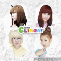 Clinah