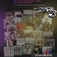 SBS 'Gayo Daejun 2011'