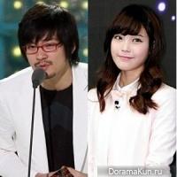 IU и Чан Ги Ха