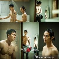 Ким Бом и Чон У Сон