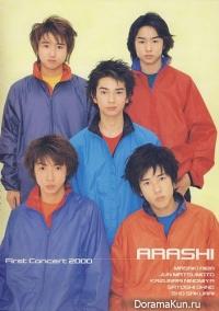 Arashi / First Concert 2000