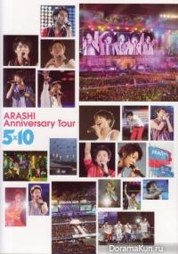 Arashi / Anniversary Tour 5x10 2009