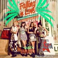 2ne1_falling_in_love