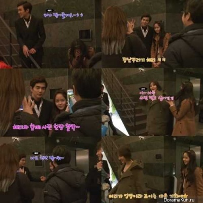 Yooseungho&Kimsohyun