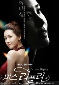 Miss Ripley