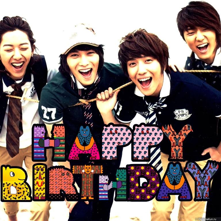 K-pop картинки с днём рождения