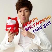 C Днем Рождения, cold girl!!