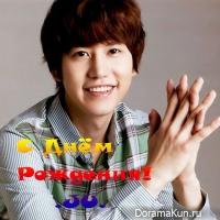 Happy Birthday, .JU.!!