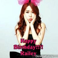 C Днем Рождения, Railey!!