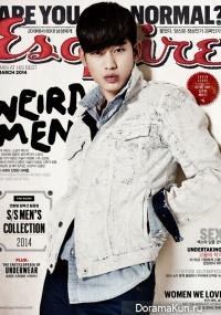 Kim Soo Hyun для Esquire