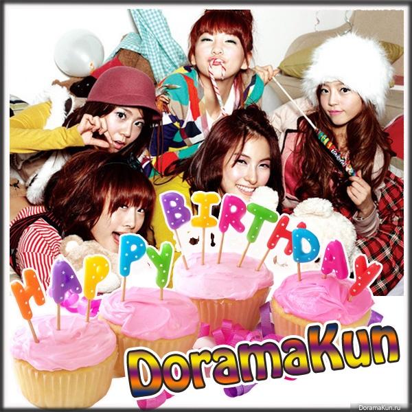 Поздравления с корейский день рождения