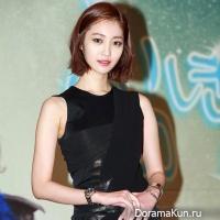 Го Джун Хи сыграет любовный интерес Ким Мён Мина