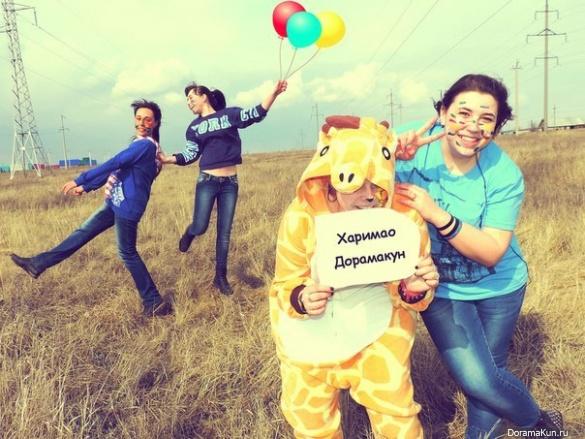 Регина Нурдавлетова и друзья