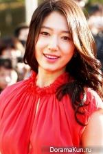 Пак Шин Хе / Park Shin Hye