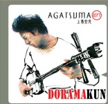 Agatsuma-Hiromitsu