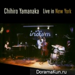 Chihiro Yamanaka