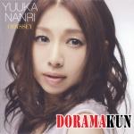 Yuuka-Nanri